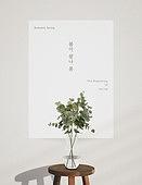 봄, 계절, 편지, 프레임, 잎