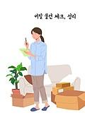 이사, 준비, 프로세스 (컨셉), 사람, 여성, 주택문제, 전세