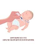 신생아, 아기 (나이), 육아, 기저귀, 온도 (묘사), 온도계 (측정도구)