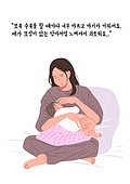 신생아, 아기 (나이), 육아, 엄마, 스트레스, 모성애, 모유수유 (먹여주기)