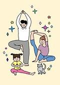 가족, 애정표현 (밝은표정), 밝은표정, 건강한생활 (주제), 부모, 자식 (가족), 운동, 체조 (스포츠)