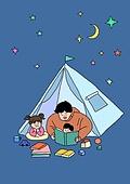 가족, 애정표현 (밝은표정), 밝은표정, 건강한생활 (주제), 부모, 자식 (가족), 밤 (시간대), 텐트, 책, 독서 (읽기)
