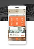 스마트폰, 부동산, 모바일앱 (인터넷), 모바일템플릿 (웹모바일), 부동산 (컨셉), 집 (주거건물)