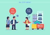사람, 주택문제, 전세, 판매 (상업활동), 전세난, 부동산, 부동산문제 (부동산), 집, 갭투자