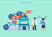 사람, 주택문제, 전세, 판매 (상업활동), 전세난, 부동산, 부동산문제 (부동산), 부동산중개인 (판매업)