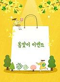 프레임, 사람, 봄, 꽃, 쇼핑 (상업활동), 상업이벤트 (사건), 개나리, 쇼핑백