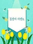 프레임, 사람, 봄, 꽃, 쇼핑 (상업활동), 상업이벤트 (사건), 튤립