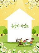 프레임, 사람, 봄, 꽃, 쇼핑 (상업활동), 상업이벤트 (사건), 가족, 가전제품 (생활용품)