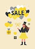 사람, 연례행사 (사건), 상업이벤트 (사건), 쇼핑 (상업활동), 세일 (상업이벤트), 봄, 2021년, 여성, 선물 (인조물건), 풍선