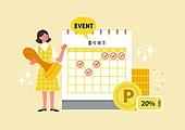 사람, 연례행사 (사건), 상업이벤트 (사건), 쇼핑 (상업활동), 세일 (상업이벤트), 봄, 2021년, 여성, 마일리지 (컨셉), 달력, 도장 (사무용품)