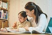 초등학생, 홈스쿨링 (교육), 집 (주거건물), 공부 (움직이는활동), 미소