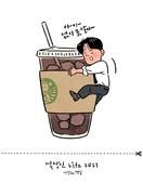 화이트칼라 (전문직), 라이프스타일, 캘리그래피 (문자), 손글씨, 캐릭터 (컨셉), 아이스커피 (차가운음료), 아이스아메리카노, 커피 (뜨거운음료), 매달리기 (정지활동), 남성 (성별), 비즈니스맨