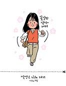 화이트칼라 (전문직), 라이프스타일, 캘리그래피 (문자), 손글씨, 캐릭터 (컨셉), 달리기 (물리적활동), 꽃, 봄, 봄꽃, 벚꽃, 기쁨 (컨셉)