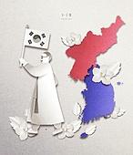 종이 (재료), 페이퍼아트, 3.1운동 (세계역사사건), 기념일, 무궁화, 흑백이미지 (Image Type), 태극기, 한국지도 (지도)
