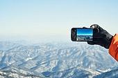 국내여행 (여행), 여행, 겨울, 산 (지세), 하이킹 (아웃도어), 산악등반 (클라이밍), 국내여행, 하이킹, 산악등반, 여행지, 성취, 산봉우리, 스마트폰, 휴대폰, 사진촬영
