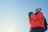 국내여행 (여행), 여행, 겨울, 산 (지세), 하이킹 (아웃도어), 산악등반 (클라이밍), 여가 (주제), 하이킹, 산악등반, 도전, 도전 (컨셉), 취미, 자신감, 사진촬영 (촬영)
