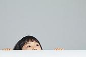 어린이 (나이), 초등학생, 교육 (주제), 숨기, 숨기 (움직이는활동), 호기심, 응시 (감각사용), 아이디어, 생각 (컨셉)