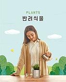 그래픽이미지, 합성, 식목일, 나무, 반려식물, 식물, 공기정화식물 (식물), 봄 (계절)
