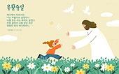 기독교, 종교, 교회, 기도 (커뮤니케이션컨셉), 부활절, 꽃밭, 예수 그리스도 (Christianity), 어린이 (나이)