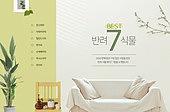 식목일, 집콕 (컨셉), 플랜테리어, 식물, 원예 (레저활동), 인테리어, 반려식물, 소파, 화분