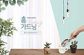 식목일, 집콕 (컨셉), 플랜테리어, 식물, 원예 (레저활동), 인테리어, 반려식물, 테이블, 화분
