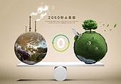 탄소중립, 자연 (주제), 재생에너지 (연료와전력발전)