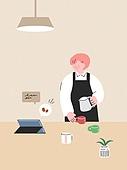 자기개선 (향상), 자기개선, 공부, 인터넷강의 (인터넷), 집콕 (컨셉), 유색배경, 바리스타, 커피 (뜨거운음료)