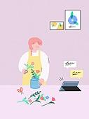 자기개선 (향상), 자기개선, 공부, 인터넷강의 (인터넷), 집콕 (컨셉), 유색배경, 플로리스트, 꽃