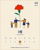 가정의달 (홀리데이), 5월, 이벤트페이지, 템플릿 (이미지), 달력 (시간도구)