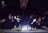 합성, 그래픽이미지, 사회이슈 (주제), 부정행위 (컨셉), 범죄