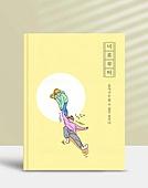 책표지, 에세이, 감성, 책