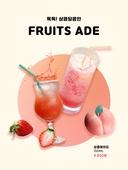 여름, 음료, 차가운음료 (무알콜음료), 원형 (이차원모양), 광고, 딸기, 복숭아