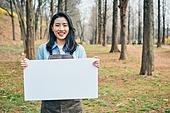 한국인, 묘목, 식목일, 환경보호, 식목 (환경보호), 플래카드 (안내판)