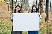 한국인, 묘목, 식목일, 환경보호, 식목 (환경보호), 플래카드