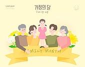 따뜻한 5월 가정의달 일러스트03