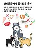반려동물, 돌보기 (컨셉), 애완견 (개), 고양이 (고양잇과)