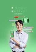 디지털네이티브, 스마트기기 (정보장비), 라이프스타일, 4차산업혁명 (산업혁명), SNS (기술)