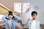 학습격차, 교육 (주제), 코로나19, 사회양극화 (사회이슈), 어린이 (나이), 온라인수업