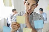 비즈니스, 비즈니스 (주제), 비즈니스맨 (사업가), 화이트칼라 (전문직), 아이디어, 생각 (컨셉), 경영전략, 일 (물리적활동), 아이디어 (컨셉), 포스트잇