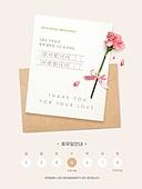 5월, 휴무 (휴가), 달력, 가정의달, 배송안내, 휴무안내, 편지, 카네이션, 어린이날 (홀리데이), 어버이날 (홀리데이)