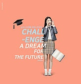 그래픽이미지, 사회이슈 (주제), 라이프스타일, 응원, 희망 (컨셉), 새희망, 포스터, 덕분에챌린지 (사회이슈)