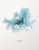 종이 (재료), 페이퍼아트, 지도, 한국지도 (지도), 서울 (대한민국)
