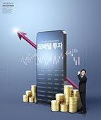그래픽이미지, 금융, 주식시장 (금융), 투자, 재테크, 투자 (금융), 화살표, 화폐, 그래프, 남성