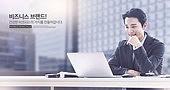 그래픽이미지, 비즈니스, 화이트칼라 (전문직), 고층빌딩 (회사건물), 성공, CEO, 열정 (컨셉), 혁신