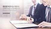그래픽이미지, 비즈니스, 화이트칼라 (전문직), 고층빌딩 (회사건물), 성공, CEO, 열정 (컨셉), 혁신, 서명 (글씨쓰기), 백인 (인종)