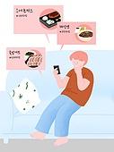 라이프스타일, 음식, 배달음식, 스마트폰, 주문 (상업활동), 소파, 말풍선, 걱정 (어두운표정), 혼밥 (컨셉)