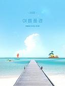 풍경 (컨셉), 여름, 자연풍경