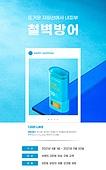 선크림 (화장품), 웹배너 (인터넷), 화장품 (몸단장제품), 소셜미디어마케팅 (디지털마케팅)