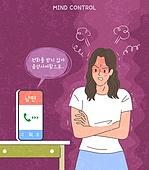 화, 화 (컨셉), 분노조절장애, 사랑의어려움 (주제), 스마트폰