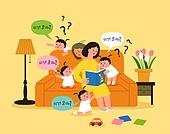 어린이 (나이), 아기 (나이), 부모, 교육 (주제), 육아, 엄마, 소파, 말풍선, 질문 (대화)